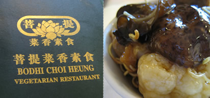 Bodhi Choi Heung Vegetarian Restaurant