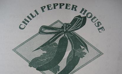 Chili Pepper House