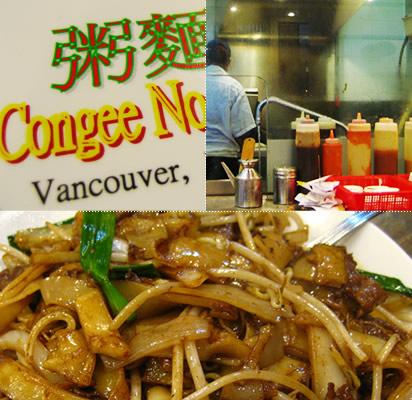 Congee Noodle King