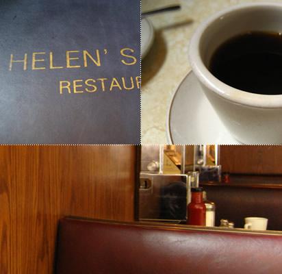 Helen's Grill & Restaurant