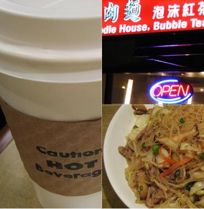 No. 1 Beef Noodle