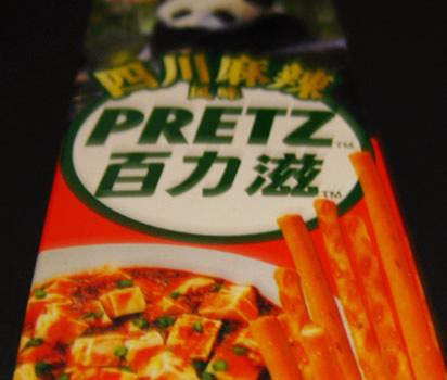 Pretz Ma Po Tofu