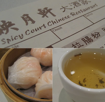 Spicy Court Chinese Restaurant