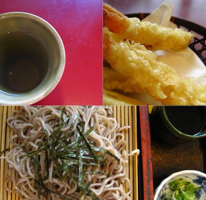 Takarabune Japanese Restaurant